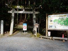 その後は吉田郡山城跡の探検。