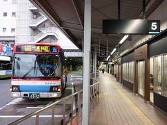 三日目はバスセンターからバスでJR瀬野駅へ。本当は電車で行った方が早いけど、せっかく乗り放題券があるので。