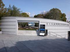 国立広島原爆死没者追悼平和祈念館。こちらは入場無料です。原爆で亡くなった方の名前が見れます。とはいっても、原爆で亡くなった方の正確な数をカウントするのは難しいと思います。