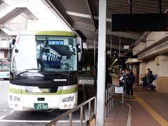 バスセンターに戻り、呉行きの高速バスに乗り込む。