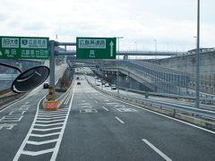 広島県第三の都市、以前電車で通ったことはあるけど、訪問は初めて。途中から高速道路を走ります。