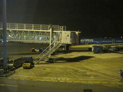 19時頃ノイバイ空港に到着。 タクシーでハノイ市内へ。