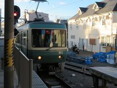 鎌倉で折り返す電車が入って来ました。