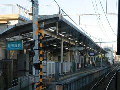 最初の駅は和田塚駅。7時37分着。