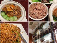 チェックアウトしてからランチは夫が目をつけていたお店へ。 ☆人道素菜静安店  静安寺の裏にある素食のお店で、普段は予約がなかなか取れない人気店らしいです。 今日はお客さんも3組のみ。