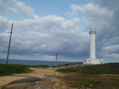 残波岬灯台 営業時間前から人が何人もいたけど営業開始からすぐに入ったのは自分ともう1人だけ。