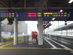 隣駅の肥前旭駅は佐賀県になる福岡県の久留米駅で電化された複線の幹線に乗り換え。