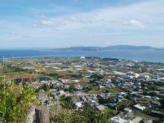 城山 360度絶景だがカメラに収まりきらない。