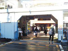 というわけで、都内で唯一の渓谷「等々力渓谷」へGO!  まずは東急大井町線「等々力駅」からスタート☆