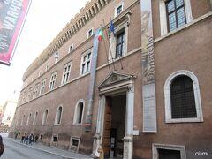 細い道抜けたら、ヴェネツィア宮。