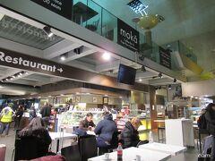 これから移動。  電車まで時間あるから、テルミニ駅のバールでお茶。