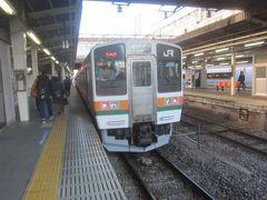 08:02発の信越線横川行に乗換 乗換時間5分ととても良かったです