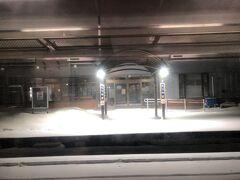 追分駅から岩見沢駅までは、2005年12月以来の乗車になります。  レイルラボ「鉄レコ」は、現在2006年1月以降の乗車が対象なので、この区間は未乗状態でした。  栗山駅停車です。