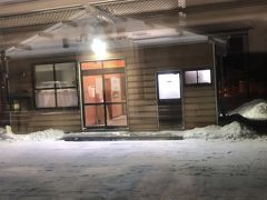 志文駅停車、かつてこの駅から万字線が分岐していました。