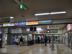日高本線に乗って苫小牧駅到着、次は室蘭本線岩見沢行きに乗ります。  乗継時間は1時間24分もあります。