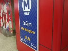 ワットマンコン駅。中華街にある駅で駅にある絵などもそれらしい雰囲気を出しています。