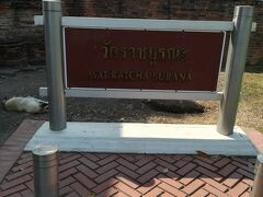 まずワットラチャブラナへ。個人的にアユタヤ遺跡の中でも好きな寺院です。