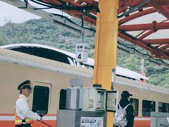 金崙駅に到着。