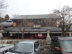 たねや 近江八幡店