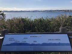 猿島の広場で各方向眺める景色スポット