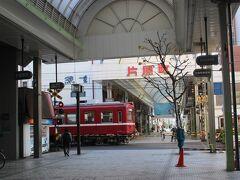 ホテルを出て最寄りの高松琴平電鉄、通称「ことでん」の片原町駅へ。 駅周辺は商店街で、商店街の中を昔懐かしい「京浜急行の電車」が走ってきました。