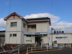 30分ほどで終点の長尾駅に到着。
