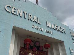 クアラルンプールといえば、のここ。セントラルマーケット。お土産を買うのにぴったり!
