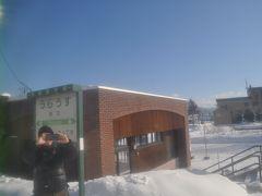 浦臼駅停車  カメラマンを撮ってしまった。(笑)