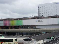 ●JR奈良駅  これが、JR奈良駅。 とても色遣いが綺麗な駅舎です。