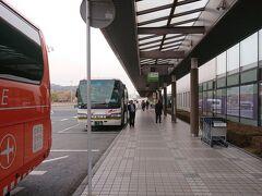 そこから空港バスで倉敷駅へ。