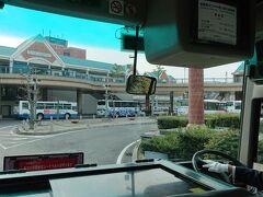 30分ほどで《アリオ倉敷》のある倉敷駅北口に着きました。