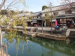 倉敷川では川舟流しが楽しめますが、冬季は土日祝のみの運航で、平日の今日は残念ながらお休み。  うーん、乗ってみたかったなあ。