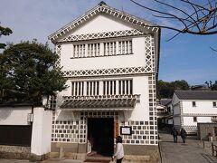 中橋の先にある蔵は《倉敷考古館》。小さな考古博物館です。