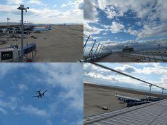 中部国際空港セントレア、展望デッキで飛行機見学