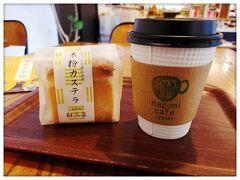 和カフェ(nagomi cafe) いずし観光センター内 大手前駐車場の隣! 米粉カステラ めっちゃふわふわで美味しかった(^^)