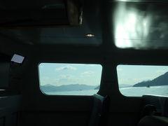 ひろしまリバークルーズとひろしま世界遺産航路