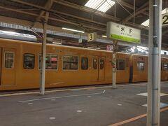 米子駅を出発。
