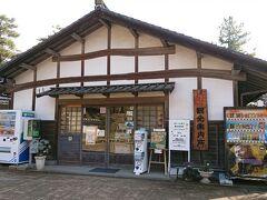 松江観光協会の《ぶらっと松江観光案内所》で周辺マップを入手。  冒険する上でマップは重要アイテム。