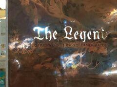 バンコクでは数少ないセラドン焼販売店「The Regend」に寄って買い物