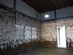 初めてきたときも圧巻でしたが、今見ても圧巻だなあ、この壁一面に貼られた名刺達。北海道の北浜駅もですが、なんか懐かしいような、非日常感が溢れているような。