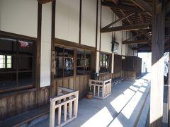 矢岳駅に到着。