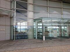 松江城から車で10分、《島根県立美術館》へちょっと立ち寄り。