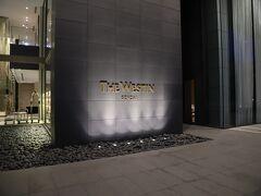 一通り市内観光を終えて、ホテルへ~。今回のお宿は「ウェスティンホテル仙台」