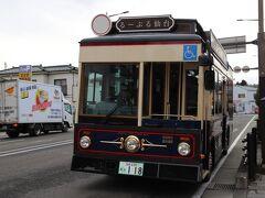 お腹イッパイになったら、観光スタート☆ 仙台市内観光に「るーぷる仙台」仙台市内の観光スポットを15分・20分おきに走っているので便利です。 1日券630円を購入しました。3回乗れば、元取れます!