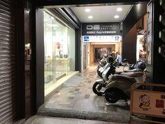 信安按摩 台南三店  ここに凄腕の女性マッサージ師さんがいます。 指名は出来ないようで、残念ながら他の方でした。 うう…明日リベンジ!