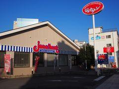 ジョナサン伊東店