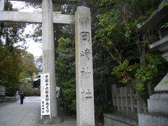 哲学の道の終わりから、平安神宮方向へ歩くと、岡崎神社がある。