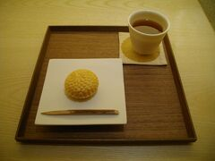 京の冬の旅では、スタンプラリーが行われており、特別公開を3つ回ると、無料のお茶を頂くことができる。知恩院で3か所満願となったので、無料の喫茶の行われている亀屋良長へ。最中とほうじ茶のセットが出た。おいしい! 初めて行った店は静かできれいで、とても快適だった。喫茶提供場所は複数あるが、ここはアタリ!