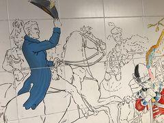 ハイドパークコーナー駅構内の壁画。