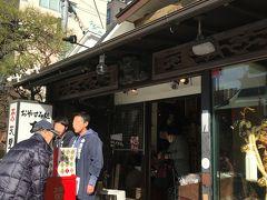 鳥居の脇にある甘酒の天野屋さん 関東大震災、第2次世界大戦の戦災をくぐりぬけてきた天野屋。 創業は江戸時代後期の1846年(弘化3年) 明神甘酒、柴崎納豆などを販売しています。